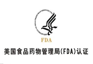 FDA注册深圳办理公司
